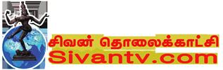 Sivan TV